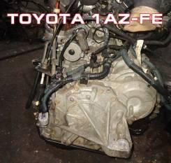 АКПП Toyota 1AZ-FE Контрактная | Установка, Гарантия, Кредит