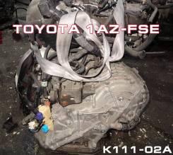 АКПП CVT Toyota 1AZ-FSE Контрактная | Установка, Гарантия, Кредит