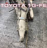 АКПП Toyota 1G-FE Контрактная | Установка, Гарантия, Кредит