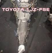 АКПП Toyota 1JZ-FSE Контрактная | Установка, Гарантия, Кредит