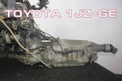 АКПП Toyota 1JZ-GE Контрактная | Установка, Гарантия, Кредит
