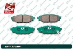 Колодки тормозные зад Subaru Impreza GR 07- Forester SH 07, шт G-Brake GP07064 GP07064