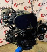 Двигатель G4JP 2.0 131-136 л/с Hyundai/Kia