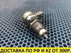 Контрактный регулятор давления топлива Hyundai / Kia