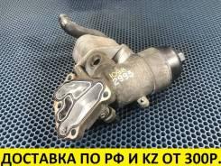 Контрактный корпус масляного фильтра с радиатором Hyundai / Kia