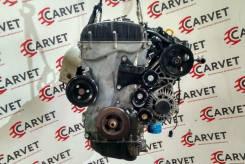 Двигатель G4KA 2л 144лс Hyundai / Kia 21101-25M00
