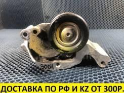 Контрактный натяжитель приводного ремня Hyundai / Kia