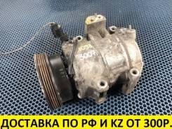 Компрессор кондиционера Hyundai/Kia 1.5/1.6 Diesel контрактный 977011G310