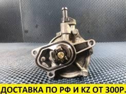 Контрактный насос вакуумный Hyundai / Kia оригинал