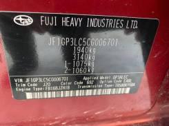 Куплю Вариатор к Subaru XV 1.6 2011 г. в.