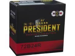 President. 59А.ч., Прямая (правое)
