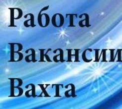 "Кладовщик. ООО""Атлант"". Улица Кибальчича 5"