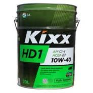 Kixx HD1. 10W-40, полусинтетическое, 20,00л.