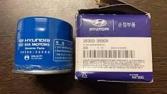 Фильтр масляный 26300-35505 оригинал Hyundai KIA Корея. Цена 600р 26300-35505