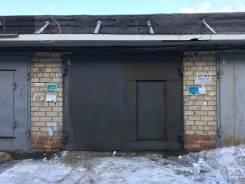 Гаражи капитальные. улица Борисенко 102, р-н Тихая, 17,1кв.м., электричество. Вид снаружи