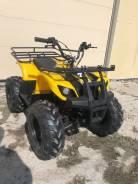 Stels ATV. исправен, без псм\птс, без пробега