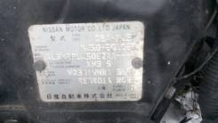 АКПП RE7R01A RG33 VQ37VHR