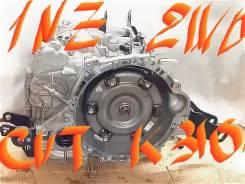 АКПП K310 на Toyota , 2WD , V1.5 , 1NZFE.