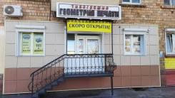 Фотограф-продавец-дизайнер. Уссурийск,ул.Агеева д.20