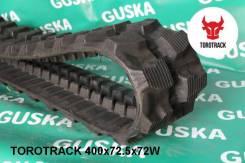 Резиновая гусеница для Hanix N400-2/N450-2/S&B480/H50/H56
