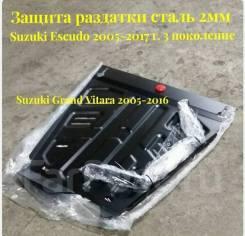 Защита раздаточной коробки. Suzuki Escudo, TDA4W, TD94W, TA74W, TDB4W, TD54W Suzuki Grand Vitara, TD44V, JT, TE94, TD_4, TAA4V, TD54, TA44V, TDB4, TA7...