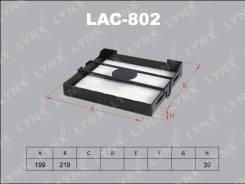 Фильтр салона LAC802
