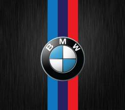 Контрактный двигатель BMW - Конечную цену уточняйте.