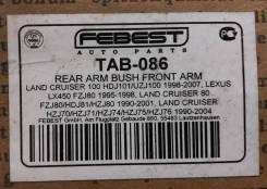 Сайлентблок задний переднего рычага Febest TAB-086