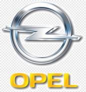 Контрактный двигатель Opel - Конечную цену уточняйте.