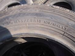 Dunlop, LT195/65/16