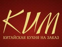 Кухонный работник. ИП Ким. Комсомольск-на-Амуре