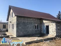 Продается большой, новый дом в г. Артеме. Улица Бестужева 17, р-н 17 км., площадь дома 180,0кв.м., площадь участка 833кв.м., колодец, электричеств...