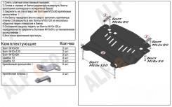 Защита двигателя. Nissan Fuga, PNY50, PY50, Y50 Infiniti M35, Y50 VQ35HR, VQ35DE. Под заказ