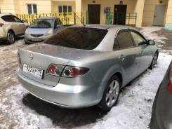 Бампер Mazda 6 GG Atenza GG3P GGEP GG3S GGES MaZooM