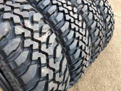 Cordiant Off-Road, 205 70 R15