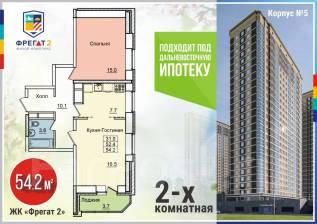 2-комнатная, улица Нейбута 17 кор. 5. 64, 71 микрорайоны, застройщик, 54,2кв.м.