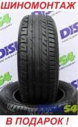 Michelin(Kormoran) ULTRA HIGH PERFORMANCE, 225/45 R17