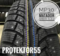 Matador MP-30 Sibir Ice 2 SUV