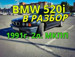 Двери BMW 5-Series, E34