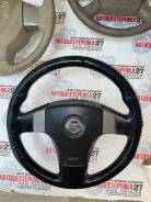 Airbag на руль Nissan Stagea 2001
