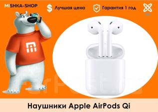 Apple AirPods. Под заказ