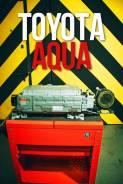 Высоковольтная батарея Toyota Aqua. Гарантия!