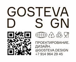Дизайнер интерьеров. ИП Гоствева Е.В. Улица Батарейная 4