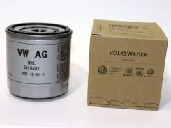 Фильтр масляный Volkswagen, Skoda в Барнауле
