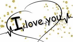 Свадебная организация I love you
