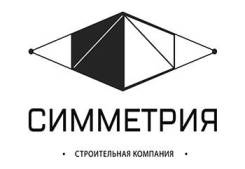 """Прораб-прораб. ООО """"СК """"Симметрия"""". Улица Волховская 29"""