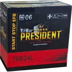 President. 45А.ч., Обратная (левое), производство Корея