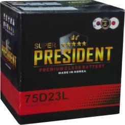 President. 65А.ч., Обратная (левое), производство Корея
