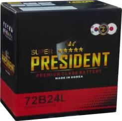 President. 59А.ч., Обратная (левое), производство Корея