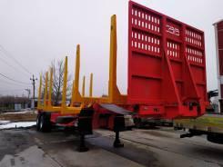 САВ. Полуприцеп-сортиментовоз негабаритный в Хабаровске, 44 000кг. Под заказ